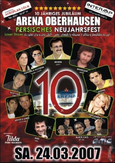 Oberhausen2007.jpg